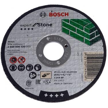 Disco de Corte Piedra Recto Bosch 2608600320 4 x 1/2 Pulgadas